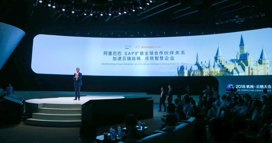 Sap Teams Up With Alibaba Cloud In China Dcd