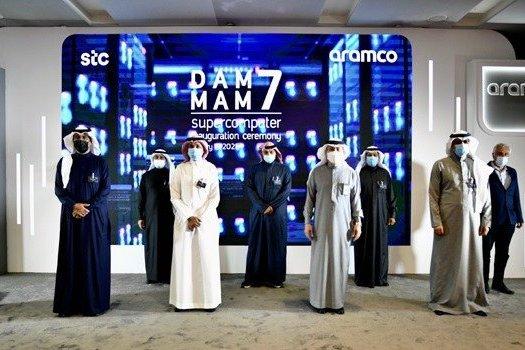Saudi Aramco Damman-7