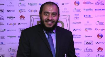 DCD Awards 2019 Data Center Manager Thumbnail