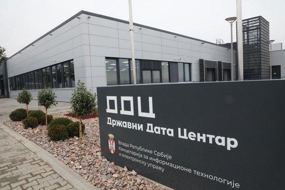 State data center Kragujevac serbia.jpg