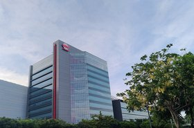 TSMC_factory_in_Taichung's_Central_Taiwan_Science_Park.jpg