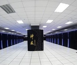TaihuLight, currently the fastest supercomputer in the world