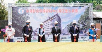 Taipower Changhua II.jpg