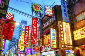 taiwan taipei neon signs thinkstock photos 504397021 azon1