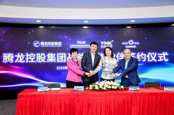 Tamron Holdings Group.jpg