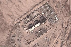 Tarakhil Power Plant