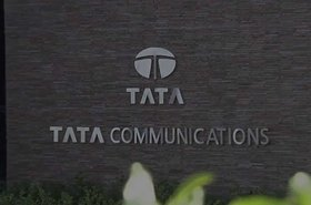 Tata Communications - exterior of Tier 3 data center in Bangalore