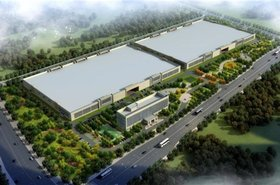 Tencent's Chongqing data center