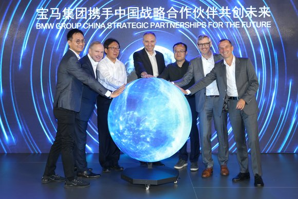 Tencent and BMW touch the orb