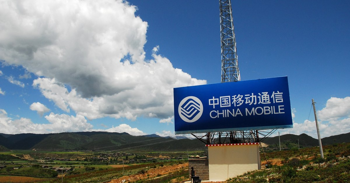 China Mobile To Launch Singapore Data Center Dcd