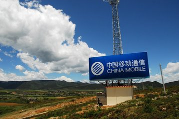 China Mobile base station in northern Yunnan province