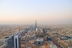 City of Riyadh, Saudi Arabia