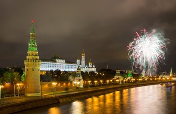 Kremlin, Russia
