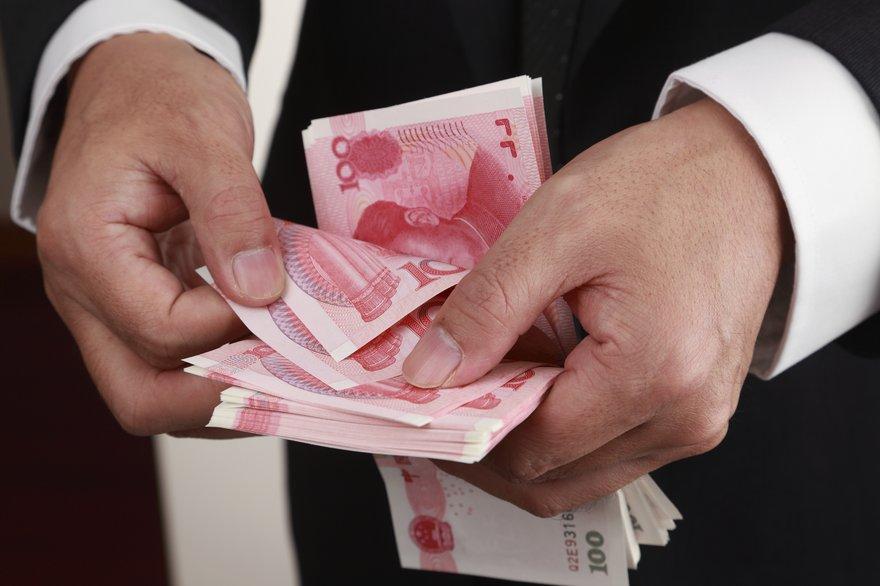 thinkstock photos china money