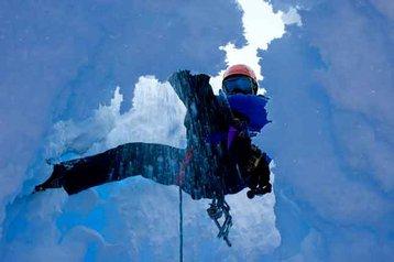 antartica cliff