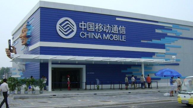 china mobile.jpg