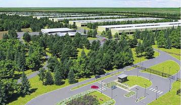 data center Irlanda Apple.PNG