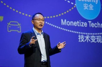 david wang huawei