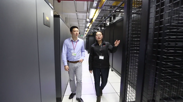 Equinix IBX Shanghai 5 (SH5) Data Center