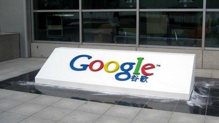 google shanghai image google