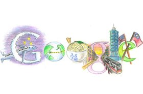Google Taiwan