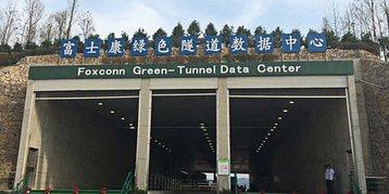 green tunnel foxconn