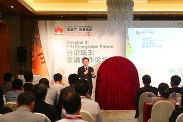David He, Huawei