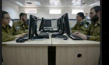 IDF Cyber Defense cadets