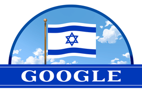 israel-independence-day-2020-6753651837108367-2xa.gif