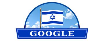 israel-independence-day-2020-6753651837108367-2xa.gif