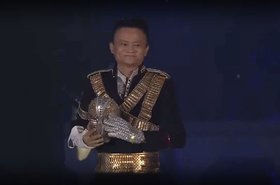 jack ma michael jackson alibaba party 2017 5 lead