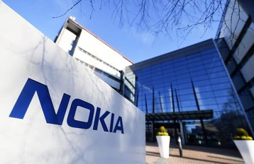 nokia headquarters.jpg