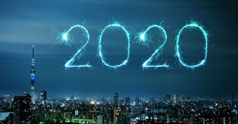 tendencias 2020.jpg