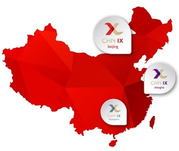 ChinaCache launches China's first Internet Exchange Point - DCD