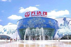 wanda mall